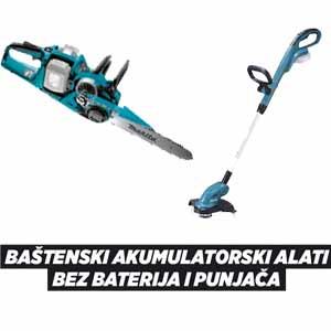 Makita akcija - Baštenski akumulatorski alati